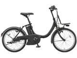 20型 電動アシスト自転車 アシスタユニ(T.Xクロツヤケシ/内装3段変速) A2UC38【2018年モデル】