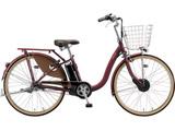 24型 電動アシスト自転車 フロンティアデラックス(E.Xノーブルネイビー/内装3段変速) F4DB49【2019年モデル】