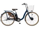 24型 電動アシスト自転車 フロンティアデラックス(E.Xクリームアイボリー/内装3段変速) F4DB49【2019年モデル】