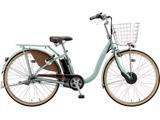 24型 電動アシスト自転車 フロンティアデラックス(E.Xグレイッシュピンク/内装3段変速) F4DB49【2019年モデル】