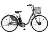 26型 電動アシスト自転車 フロンティア(M.XHスパークルシルバー/内装3段変速) F6AB29【2019年モデル】