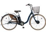 26型 電動アシスト自転車 フロンティア(E.Xノーブルネイビー/内装3段変速) F6AB29【2019年モデル】