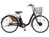 24型 電動アシスト自転車 フロンティア(F.Xカラメルブラウン/内装3段変速) F4AB29【2019年モデル】