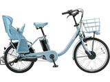 24/20型 電動アシスト自転車 ビッケ モブ dd(E.XBKブルーグレー/3段変速)BM0B49【2019年モデル】