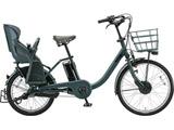 24/20型 電動アシスト自転車 ビッケ モブ dd(E.XBKダークグレー/3段変速)BM0B49【2019年モデル】