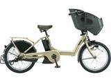 20型 電動アシスト自転車 ビッケ ポーラーe(T.レトログレージュ/3段変速)BR0C49【2019年モデル】