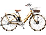 26型 電動アシスト自転車 カジュナ e ベーシックライン (E.Xキャラメルブラウン/内装3段変速) CB6B49【2019年モデル】