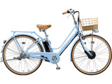 26型 電動アシスト自転車 カジュナ e スイートライン (E.Xカームブルー/内装3段変速) CS6B49【2019年モデル】