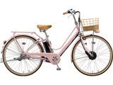 26型 電動アシスト自転車 カジュナ e スイートライン (E.Xサンドピンク/内装3段変速) CS6B49【2019年モデル】