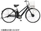 26型 電動アシスト自転車 アルベルトe B400 L型(T.アンバーブラック/内装3段変速) AL6B49【2019年モデル】