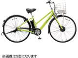 26型 電動アシスト自転車 アルベルトe B400 L型(T.ネオンライム/内装3段変速) AL6B49【2019年モデル】
