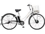 26型 電動アシスト自転車 アルベルトe B400 L型(P.Xシャンパンホワイト/内装3段変速) AL6B49【2019年モデル】