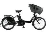 20型 電動アシスト自転車 bikke POLAR e(クロツヤケシ/内装3段変速)BRCC49【2019年/ビックカメラオリジナルモデル】