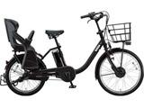 24/20型 電動アシスト自転車 bikke MOB dd(クロツヤケシ/内装3段変速)BMCB49 【2019年/ビックカメラオリジナルモデル】