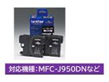 【純正インク】 LC11BK-2PK インクカートリッジ お徳用(黒/ブラック・2個パック)