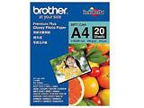 BP71GA4 (写真光沢紙/A4判/20枚)
