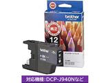 【純正インク】 LC12BK インクカートリッジ(黒/ブラック)