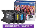 【純正インク】 LC12-4PK インクカートリッジ お徳用(4色パック)