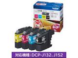 【純正】 LC110-4PK 4色パック