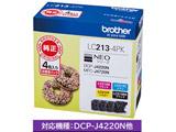 【純正】 LC213-4PK 4色パック