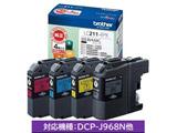 【純正】 LC211-4PK インクカートリッジ(4色セット)