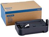 充電池ホルダー PA-BB-002