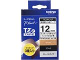 ピータッチ(P-touch) マスキングテープ(クラフト(文字白)/ブラック(文字白)/グレーストライプ(文字黒)/12mm幅) TZe-MT3JP01M3
