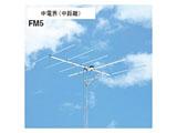 FMラジオ用アンテナ FM5