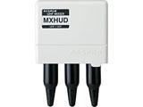 UHF/UHFミキサー MXHUDP