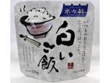 米々軒 白いご飯