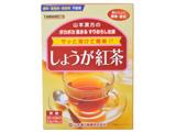 しょうが紅茶 無糖 スティックタイプ 3.5g×14パック