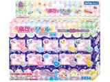 キラデコアート PGRA-01 ぷにジェル専用ラメジェル10パックセット