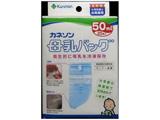 【母乳バッグ】 50ml×20枚入〔保存用母乳パック〕