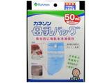 【母乳バッグ】 50ml×50枚入〔保存用母乳パック〕