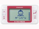GK-700-P ピンク 歩数計 ゲームポケット万歩 新平成の伊能忠敬