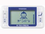 GK-700-BL ブルー 歩数計 ゲームポケット万歩 新平成の伊能忠敬