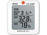 熱中症指数モニター 「熱中症 みはりん坊ミニ」 AD-5689