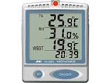 AD-5693 熱中症指数モニター 壁掛け・卓上型