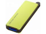 RUF3-PW32G-GR USB3.0対応 USBメモリー(32GB/グリーン/キャップレス)