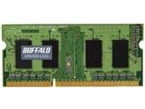 PC3L-12800 (DDR3L-1600)対応ノートPC用メモリー S.O.DIMM(2GB) D3N1600-LX2G