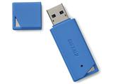 RUF3-K64GB-BL  USB3.1メモリ[Mac/Win]RUF3-KBシリーズ(64GB・ブルー)