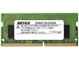 D4N2133-S4GA 260pin/DDR4 SDRAM/4GB[増設メモリ]