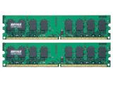 【在庫限り】 DDR2 667MHz SDRAM(PC2-5300) 240Pin DIMM 2枚組 D2/667-2GX2