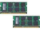 【在庫限り】 D3N1333-2GX2(PC3-10600 DDR3 SDRAM/2GBX2)