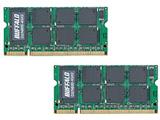 【在庫限り】 DDR2 SDRAM PC2-6400メモリモジュール (4GB×2) D2/N800-4GX2