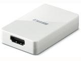 GX-HDMI/U2(HDMIポート搭載 USB2.0用 ディスプレイ増設アダプター)