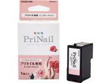 PriNail専用 インクカートリッジ KNPA011