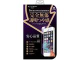 iPhone SE用 完全無傷透明つや感ガラス I5SEGL