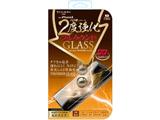 iPhone X用 バリ硬2度強化ガラス フルラウンド ブラック IP83DBK