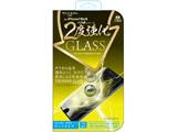 iPhone 8 バリ硬2度強化ガラス マット防指紋 IP7GLWM